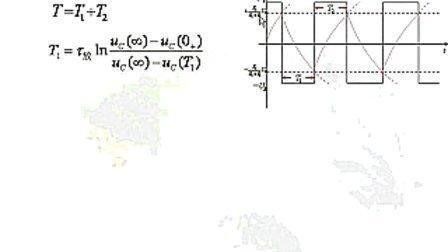 电路电子技术(第66讲)-模电部分