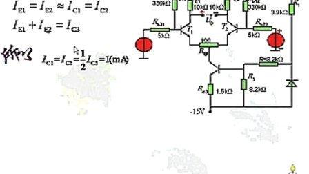 电路电子技术(第71讲)-模电部分