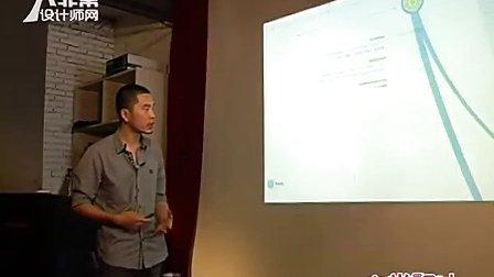 张子建:设计咨询方法论(讲座)