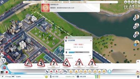 模拟城市5 灾难期 只有一期