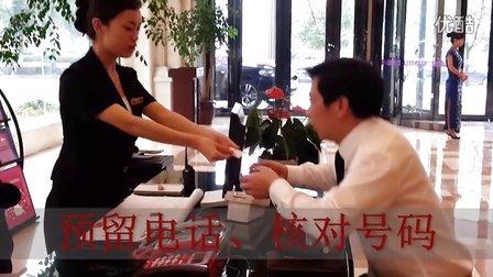 德悦大酒店仪容仪表礼仪规范