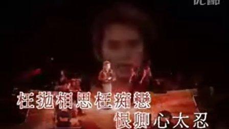 左麟右李演唱会2003(环球KTV)