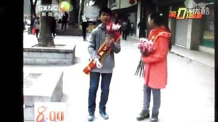 029志愿者为小秋燕义卖玫瑰花视频(陕西第一新闻)