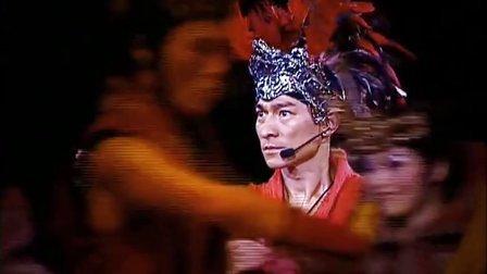 刘德华2004HK演唱会高清CD音频.720P
