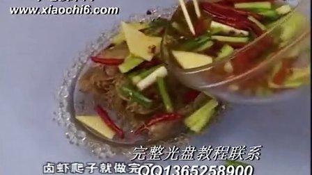 竹鼠烹饪技术,烹饪速成班,烹饪技能培训