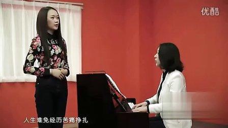 声乐课堂 第2期 唱歌的咬字及换气【初学者必看】