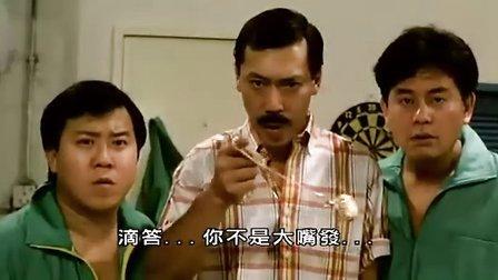 香港电影- 粤语- 精裝追女仔