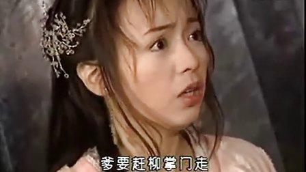 《凡人杨大头》13