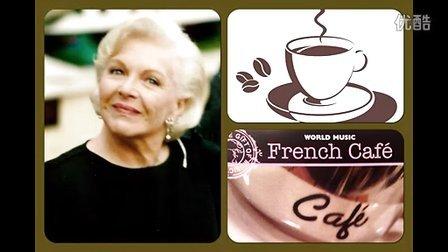 短版留声机 第135期 美妙的法国咖啡旋律
