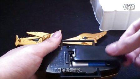 【小小克星 乱搞】爆龙战队 暴龙战队 金色 DX 变身器
