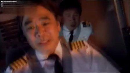 空难日之无力回天 日航123航班
