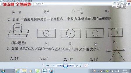 1-4题(2013陕西初中学业水平考试)