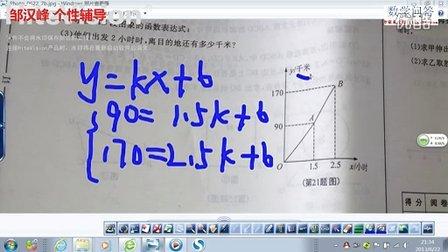 21题(2013陕西初中学业水平考试)
