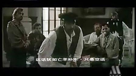鸦片战争电影观看