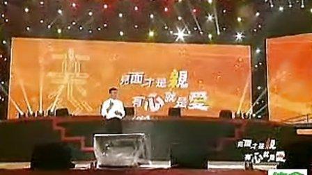 【马云演讲视频】淘宝十周年 马云卸任CEO演讲-选择信任