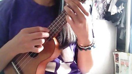 ukulele翻唱苏打绿《我好想你》