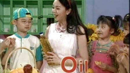 四千金1999欢喜ABC小天地新期望