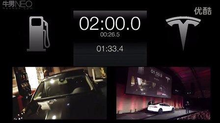 特斯拉汽车换电池只需90秒 PK日产电动汽车