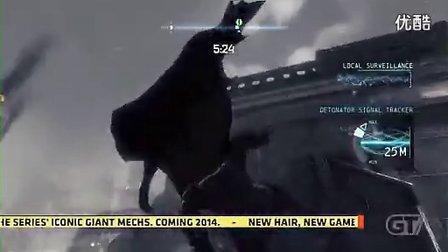 蝙蝠侠-阿甘起源游戏E3_DEMO影像