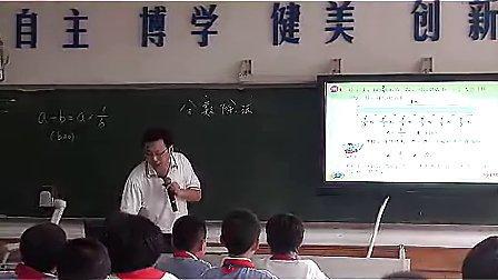 小学五年级数学分数除法教学视频苏教版