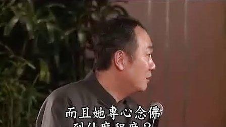 名人访谈—01—净空法师、陈大惠