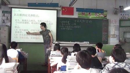 武安市第三中学王任仲 2010014360高二音乐中国民歌赏析