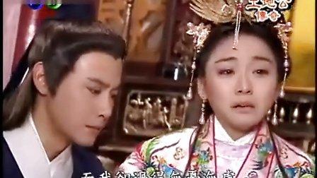 土地公傳奇_雙龍奪珠(19)