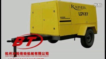 凯撒空压机   开山空压机  百坚空压机  杭州冰拓传动机械