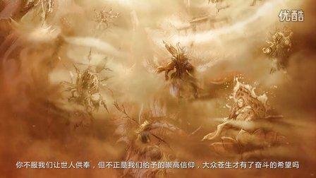 西游由你启元 《斗战神》不删档剧情视频首发