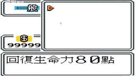 数码暴龙3水晶版-奇异森林