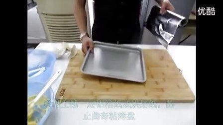 美的电烤箱MC25NF-AWRF制作香酥曲奇饼干