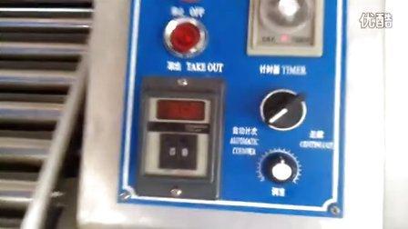 合肥文鼎全自动压面机视频