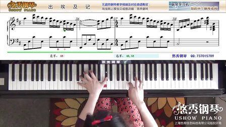 出埃及记(克莱德曼柔情版)_零基础钢琴教学视频及五线谱_钢琴学习机