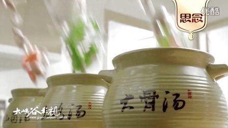 思念速冻水饺 食品广告  海霸王 湾仔码头 三全 好利来 安井