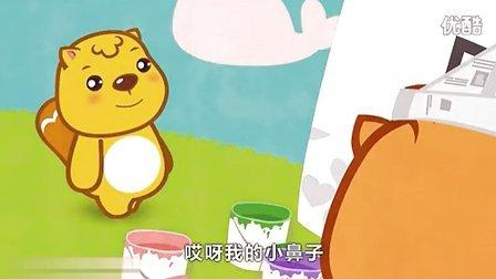【www.16floor.com.cn】贝瓦儿歌-第27集