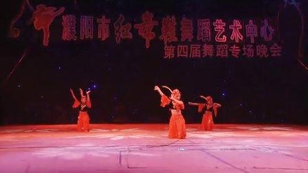 2013年濮阳市红舞鞋舞蹈艺术中心第四届舞蹈专场晚会