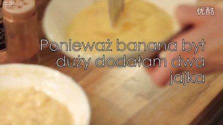 好美味!香蕉鸡蛋饼制作过程