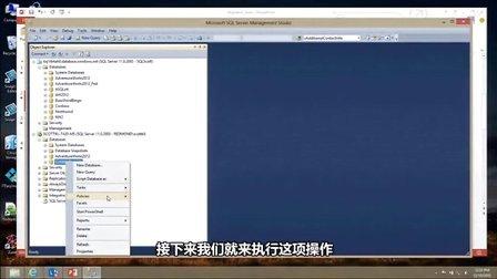 6- Windows Azure SQL 数据库迁移简介
