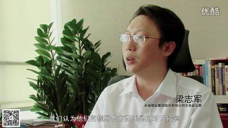 深圳最实战的总裁培训班