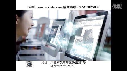 山西新华电脑学校2013广告品牌篇2