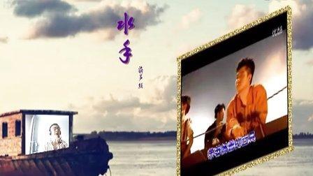 葫芦丝-水手(郑智化)