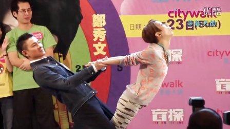 Citywalk X 《盲探》斗智Show 精彩花絮