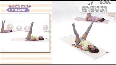 [体育]郑多燕减肥操分解动作第3集  坐姿躺姿垫上动作