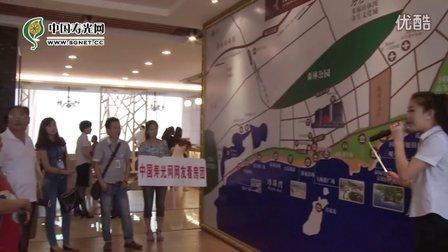 中国寿光网网友看房团第八期威海看房