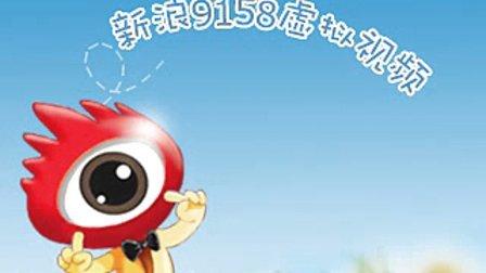 2012年新目标英语七年级下册unit2 SecyionA 1a 2a