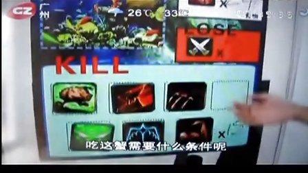 团队拓展桌游《奇异漂流》 - 广州电视台新闻