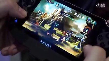 《龙之皇冠》PSV版E3试玩视频