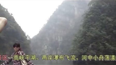 乐游镇远  (一)