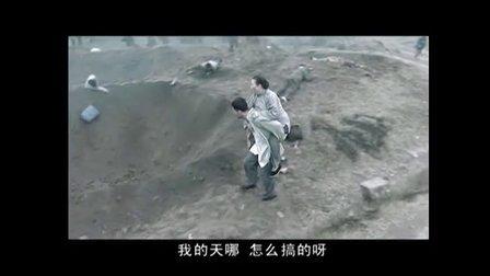 李子敬视频(84)电视连续剧《记忆之城》第十四集