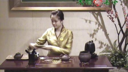 新天福紫砂如意泡茶法